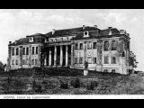 Палац Любомирських - перше