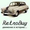 Retrobuy