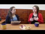Маря спрашивает с Марианной Ковырёвой