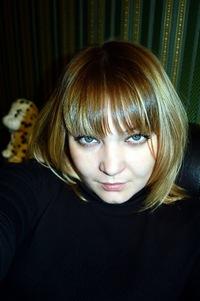 Алёна Михайлова-Русанова