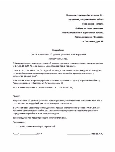 Октябрьский районный суд г.Архангельска