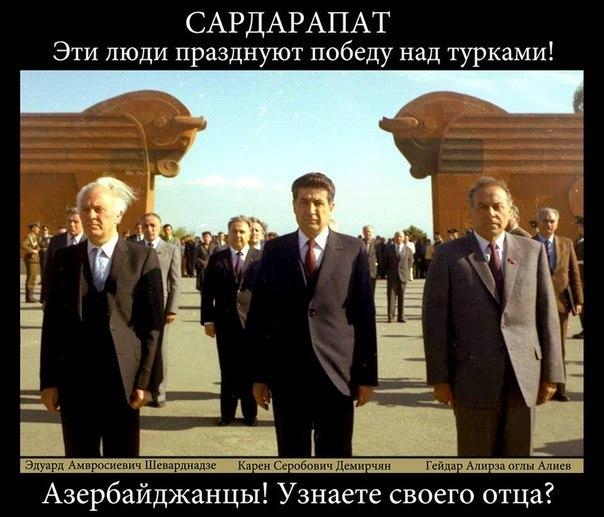 Оппозиция Азербайджана призывает признать Геноцид Армян в Османской Турции