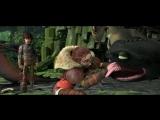 Как приручить дракона 2/How to Train Your Dragon 2 (2014) Фрагмент №6