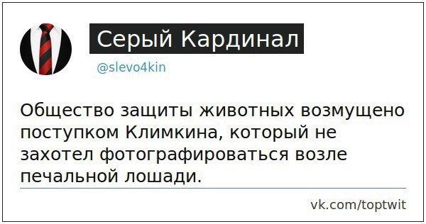 Российское командование перебросило в один из микрорайонов Донецка 20 танков и спецназ, - ИС - Цензор.НЕТ 6632