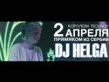 020416 DJ HELGA
