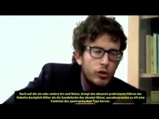 Diego Fusaro- Der Deutsche Schuldkomplex und sein Wirken