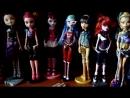 Куклы Монстер Хай. Моя коллекция.