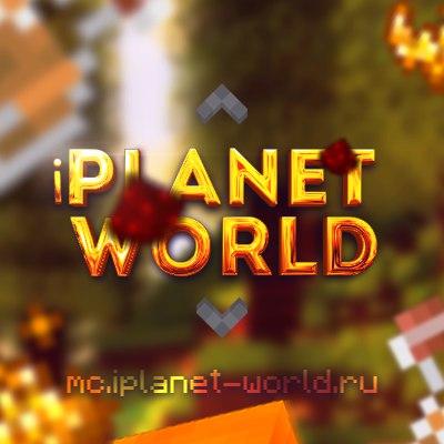 Iplanet World