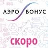 ТРЦ АЭРО ПАРК [Брянск]