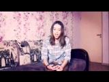 исполнение песни Юлиана Караулова-внеорбитные