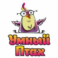 Логотип УМНЫЙ ПТАХ / Клуб неравнодушных родителей