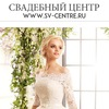 Свадебные платья в Москве