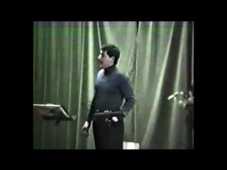 Fanciulla del West debut - Bergamo 1992