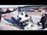 камчатка вертолет ми2 падение