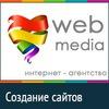 Создание сайтов в Минске. Продвижение сайтов SEO