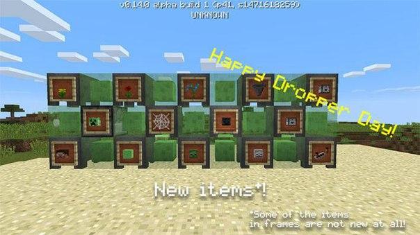 Обновление мобильной версии Minecraft