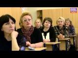 БОЛЬШАЯ БАЛАШИХА ЛАЙФ (BBL). Форум инновационных идей
