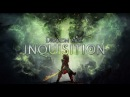 Рассвет придет! - The Dawn Will Come - Dragon Age Inquisition (Russian version)