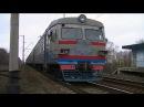 ЭР9М-546 | № 6908 Дарница - Нежин