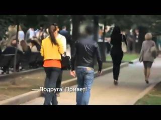 РосНахал Придурки лапают девушку в Москве