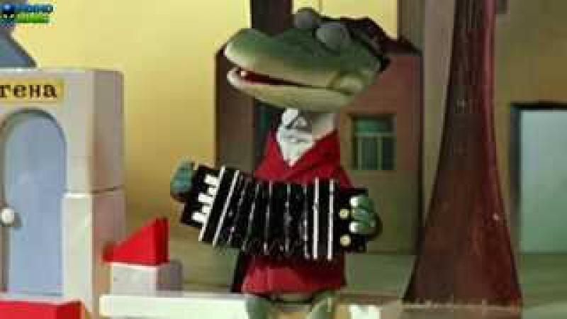 Пусть бегут неуклюже / Чебурашка и крокодил Гена - День Рождения/DJ Ural remix