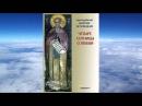 Максим Исповедник - Четыре сотницы о любви