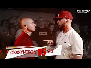 ST VS OXXXYMIRON (VERSUS5) - Под Бит (mixed by Wooden Production)