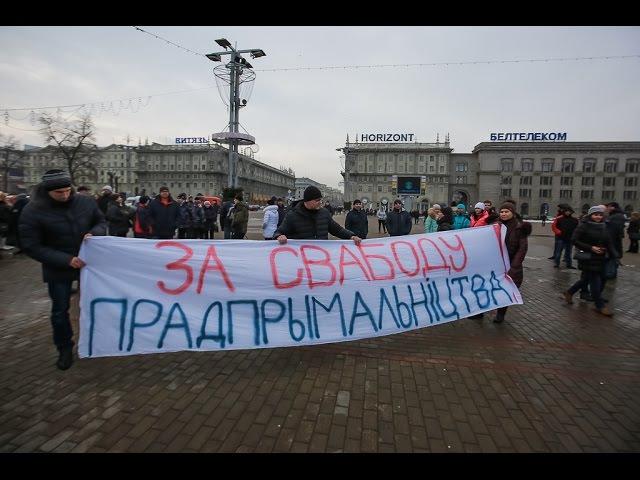 Алесь Таўстыка: Лукашэнка, не адступай! <Белсат>