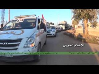 Дополнительные сцены прибытия конвоя помощи от сирийского правительства к народу Нубболь (Nubbol) и Захра (Zahraa)