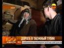 Агафья Лыкова - продолжение