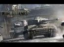 World of Tanks #2 | Камикадзе!