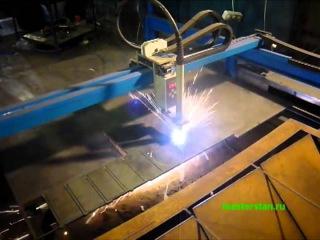 Станок плазменной резки металла с ЧПУ плазморез аппарат портальная машина