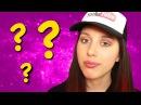 Блогер GConstr поддерживает! Шоу Вопрос-Ответ от Кати Клэп 3. От Кати Клэп