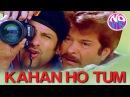Kahan Ho Tum No Entry Anil Kapoor Fardeen Khan Udit Narayan Kumar Sanu Anu Malik