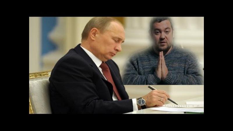 Давидыч надеется на президента. Рассмотрение Петиции об освобождение Китуашвили Эрика Давидовича.