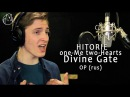 Divine Gate Божественные Врата OP rus