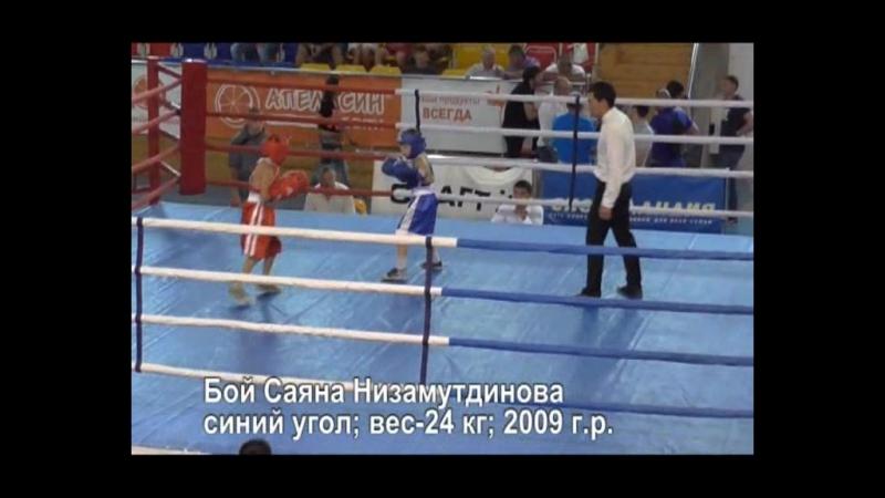 Уруссу-Новости от 24.06.16.