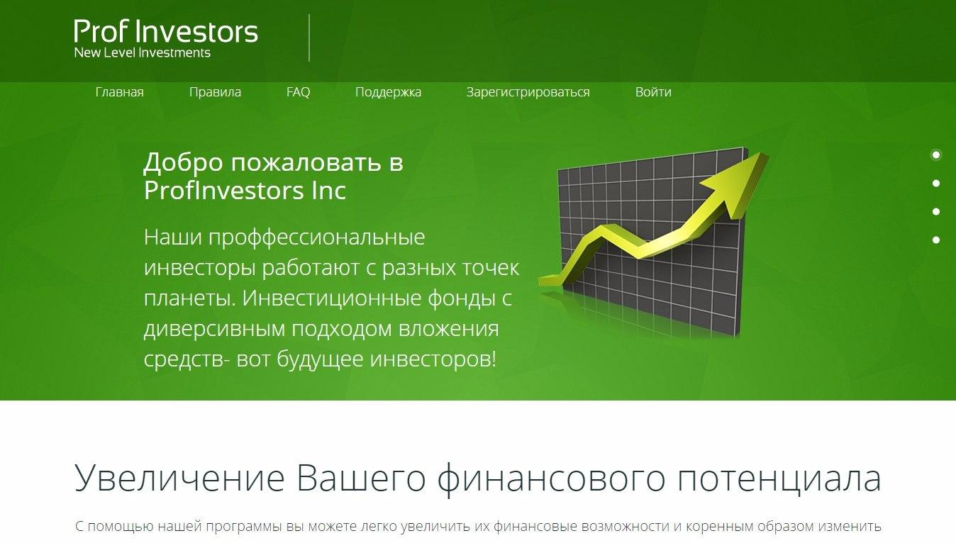 Prof Investors