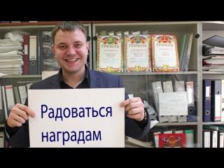 С 8 марта девушки СМТ-2 ОАО
