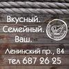 Ресторан Рулька на Ленинском 84
