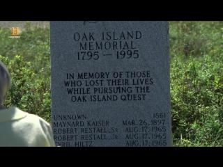 Проклятие острова ОУК: 3-й сезон 12-я серия (Голоса из глубины) HD 720p