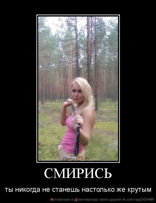 Елена Дуборева |