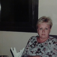 Татьяна Мешкова