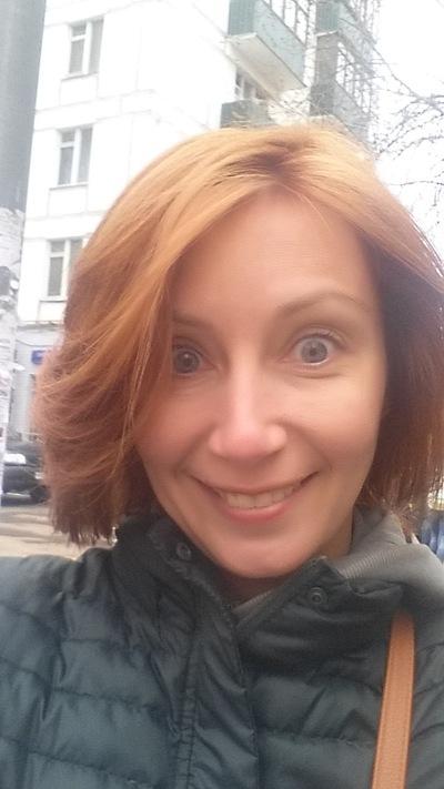 Таня Шнеер