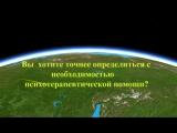 Врач-психотерапевт Александр Проказов онлайн по скайп и очно
