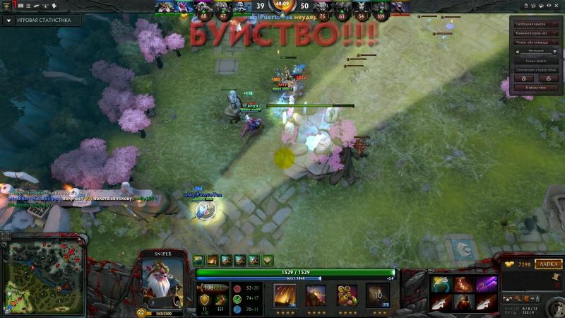 UNq!Team-RAMPAGE от uNq!PuertoTea Dota2-Sniper