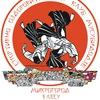 """Спорт-Клуб Айкидо Вин Чун Микрогород """"В ЛЕСУ"""""""