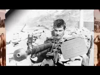 Посвящается воинам Афганцам интернационалистам