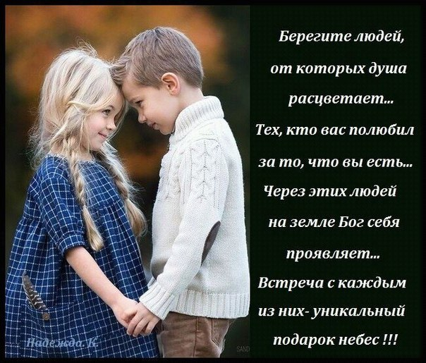 http://cs633524.vk.me/v633524713/2b134/CwMXMd5U-O0.jpg
