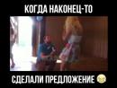 Отметь незамужних подруг Only Video